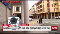 فیلم/رها شدن اجساد در خیابان با پر شدن سردخانههای اکوادور