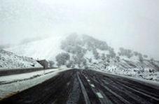 وضعیتی که بارش برف برای جاده چالوس به وجود آورد