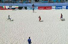 مسابقات جام بین قارهای تیمهای فوتبال ساحلی