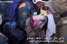 نجات نوزاد از زیر آوار ساختمان ۱۰ طبقه، ۳۵ ساعت پس از انفجار