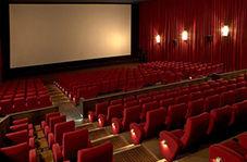 روشی که مخاطب را بی دردسر به صندلی مورد نظرش در سینما میرساند
