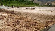 طغیان رودخانه های ایلام