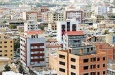 کاهش ۳۰درصدی قیمت مسکن در ماههای آینده
