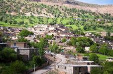روستای ایرانی که «ژاپن» لقب گرفته است