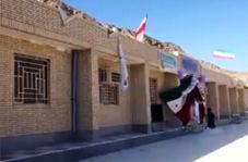 اقدام خیرخواهانه زوج تهرانی برای دانش آموزان سیستان و بلوچستانی