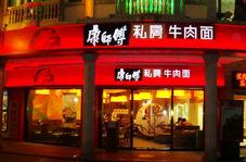 صاحب رستوران با تنبیه کارمندانش خبرساز شد