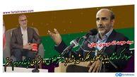حرف های بی پرده عضو شورای شهر کرمانشاه