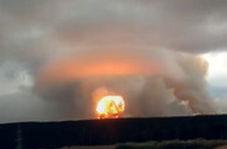 انفجاری در روسیه که خاطره چرنوبیل را زنده کرد