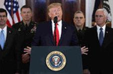 ترس و عقبنشینی دونالد ترامپ پس از حملات موشکی ایران:آمادهایم آغوشمان را برای صلح باز کنیم!