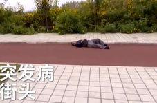 علاقه مرد سالخورده چینی به ارتش او را روانه بیمارستان کرد!