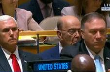 چرتزدن وزیر تجارت آمریکا هنگام سخنرانی ترامپ در سازمان ملل