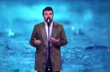 اجرای آهنگ شجریان در مسابقه «عصر جدید»