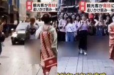 واکنش عجیب گردشگران به لباس سنتی زنان ژاپن!