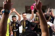 فیلم/  شادی بازیکنان هوادار در رختکن پس از برتری برابر چوکا