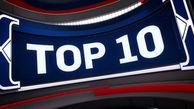 10 حرکت برتر بسکتبال NBA در بازی های امروز