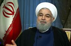 روحانی: آماده مذاکره با آمریکا هستیم