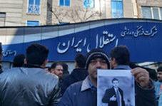 تحصن هواداران استقلال مقابل ساختمان باشگاه
