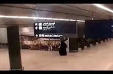 لحظه اصابت موشک یمن به فرودگاه عربستان از نمای داخل ترمینال