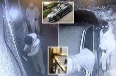 شگرد سارقان برای سرقت خودروی آئودی گرانقیمت!