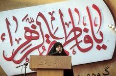 بیانیهخوانی خواهرزاده مسیح علینژاد در اجتماع اخیر دختران انقلاب