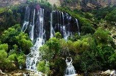 """آبشار زیبای """"شِوی""""، بزرگترین آبشار طبیعی خاورمیانه"""