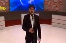 آخرین اجرای بهنام صفوی در تلویزیون