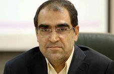 پیشنهاد غافلگیرکننده نوجوان کرمانشاهی به وزیر بهداشت!