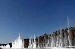 انفجار رودخانه یخی در شمال شرقی چین + فیلم