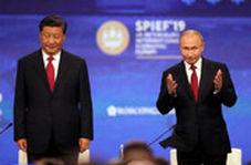 لحظه سقوط رئیس جمهور چین از روی استیج جلوی چشم پوتین