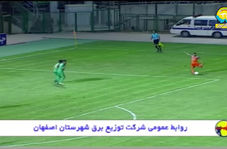 سوپرگل معین عباسیان به ذوب آهن اصفهان