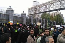 تجمع مقابل مجلس در اعتراض به تصویب CFT!