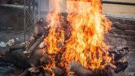 آتش زدن جسد با کپسول گاز برای خاکسپاری