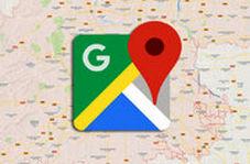 گول زدن نقشه گوگل با یک سبد پلاستیکی و چند گوشی موبایل!