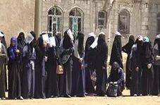 اندوه مادران یمنی از حمله سعودیها به یک مدرسه