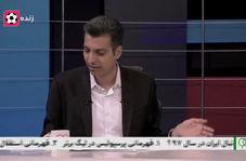 وعده پرداخت هزینه های درمان هواداران مصدوم استقلال