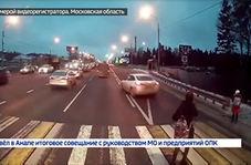 حادثه دردناک برای مادر جوان!