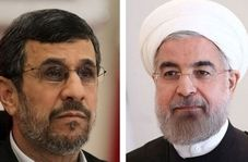 شوخی مشابه روحانی و احمدینژاد در مجلس و جواب ثابت لاریجانی!