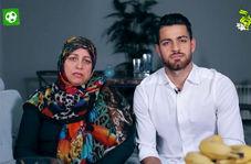 گفتگویصمیمانه با خانواده پورعلیگنجی به مناسبت روز مادر