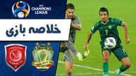 خلاصه بازی الشرطه عراق 2 - الدحیل قطر 1