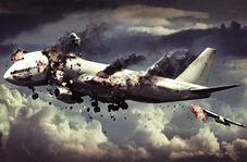 لحظاتی پر التهاب از سقوط هواپیما و انفجارش پس از برخورد با زمین