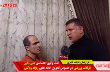 اختصاصی/ صحبت های علی دایی در مورد تحویل خانه های زلزله زدگان