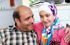 لحظات تلخ اعلام خبر شهادت شهید مدافع حرم به دختر کوچکش