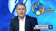 نظر سرمربی تیم ملی درباره عملکرد ایران در لیگ قهرمانان آسیا