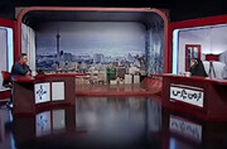 انتقاد مجری تلویزیون از موازیکاری نهادها و دستگاه های کشور