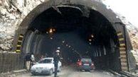 لحظه انفجار و ریزش تونل آزادراه تهران-شمال