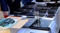 سرقت ۷۰ میلیارد تومانی از خانه یک مسئول