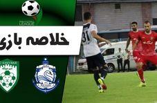 خلاصه بازی ملوان 0(4) - خیبر 0(3) (جام حذفی)