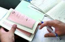 دفترهای اسناد رسمی ماهیانه ۵۰۰ درآمد دارند؟