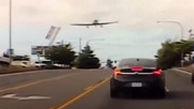 فرود اضطراری هواپیما در بزرگراه ایالت واشنگتن آمریکا