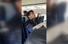 ترس بازیکن سپاهان در لحظه پرواز در هواپیما
